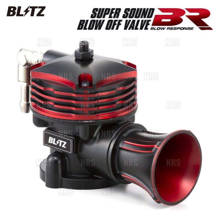 BLITZ ブリッツ スーパーサウンド ブローオフバルブ BR (リリース) ハスラー MR52S R06A 20/1~ (70677