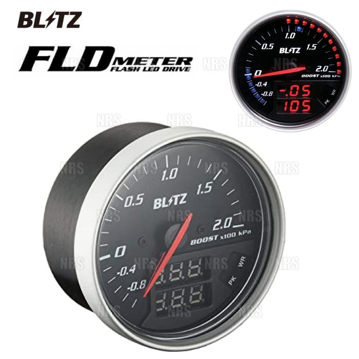 日本製 BLITZ ブリッツ FLDメーター TACHO 15208 エンジン油温タイプ エンジン回転計 タコ 正規品