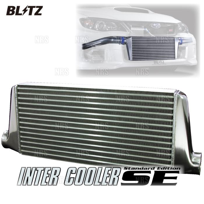 BLITZ ブリッツ インタークーラーSE TYPE-JS 2層幅タイプ シルビア S14 23103 ショッピング S15 流行のアイテム 10~ SR20DET 93
