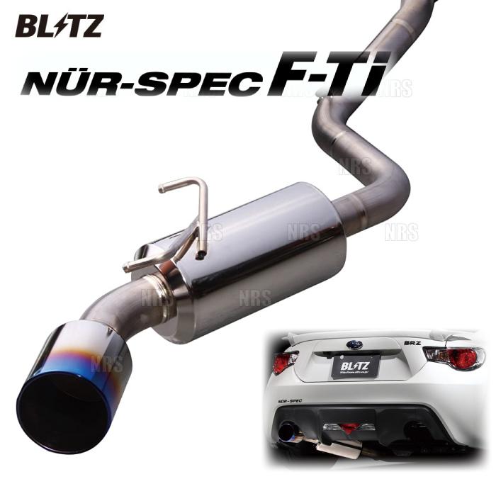 買物 予約販売 BLITZ ブリッツ NUR-SPEC F-Ti BRZ 12 ZC6 3~ 67151 FA20
