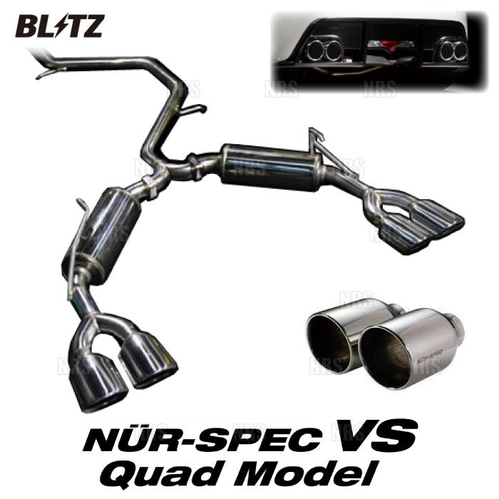 代引き人気 BLITZ ブリッツ NUR-SPEC NUR-SPEC VS (62127 Quad 86 (ハチロク) ZN6 FA20 VS 12/4~16/7 (62127, JEANS FACTORY Online Shop:82e57078 --- mail5.borikvino.sk