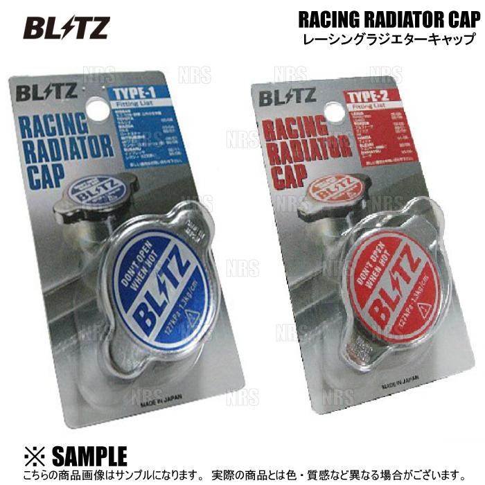 BLITZ ブリッツ レーシング ラジエターキャップ (TYPE-2) アルトワークス HA12S/HA22S/HA36S F6A/K6A/R06A 98/10~ (18561