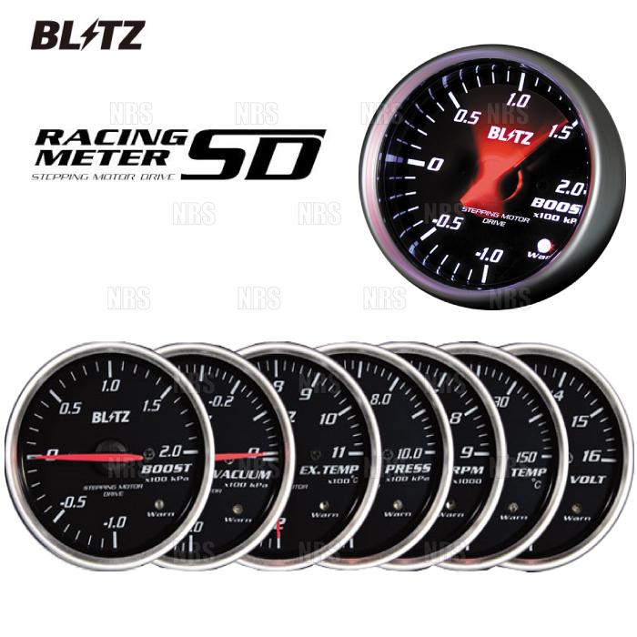 100%品質保証 BLITZ ブリッツ レーシングメーターSD メーカー直送 レッド 3点セット φ52 ブースト計 19591-19593-19594 温度計 圧力計