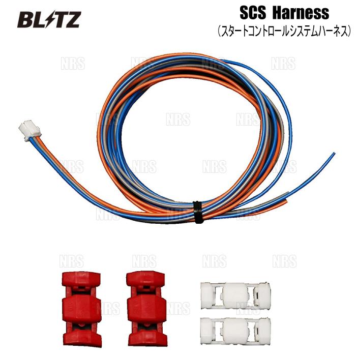 BLITZ ブリッツ Thro Con スロコン 毎日激安特売で 営業中です SCSハーネス ステップワゴン スパーダ RP2 15 14800 新作製品、世界最高品質人気! L15B 4~ RP4 RP1 RP3