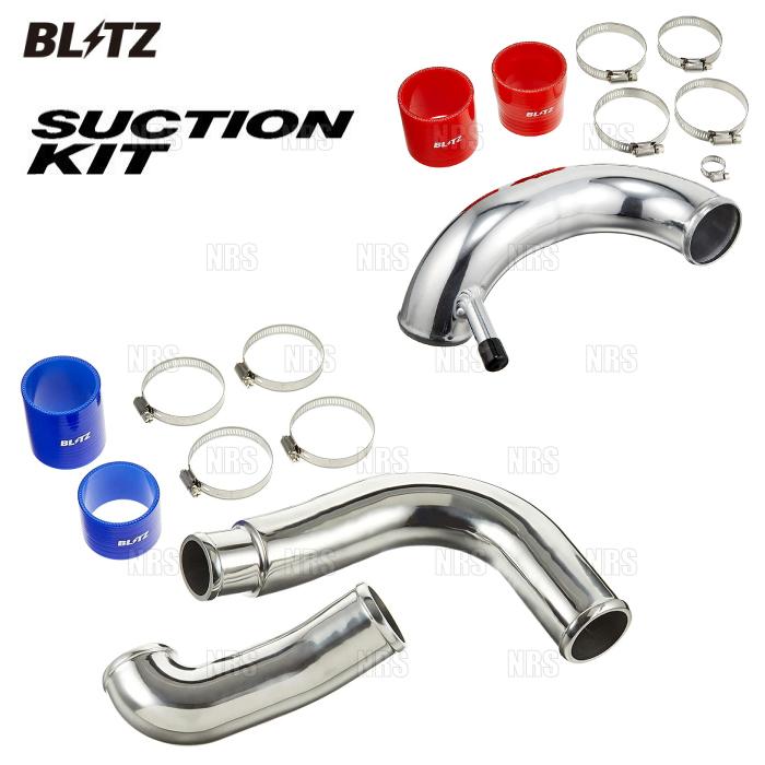 <title>BLITZ ブリッツ サクションキット サクションパイプ レッド ランサーエボリューション 10 CZ4A 4B11 07 10~ 55720 人気 おすすめ</title>