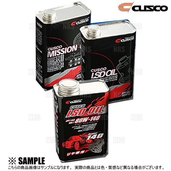 CUSCO 限定モデル クスコ お洒落 LSDオイル 独立デフ専用 API GL5 1.0L 010-001-L01-6S 6本セット 80W-90 SAE