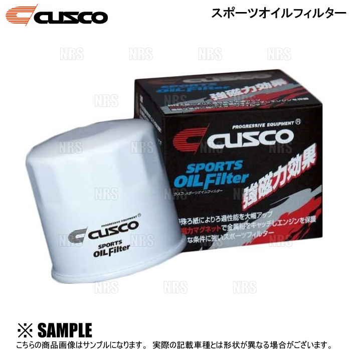 CUSCO クスコ 大好評です スポーツオイルフィルター インテグラ マーケット type-R DB8 DC2 K20A DC5 B18C 93 00B-001-A 5~
