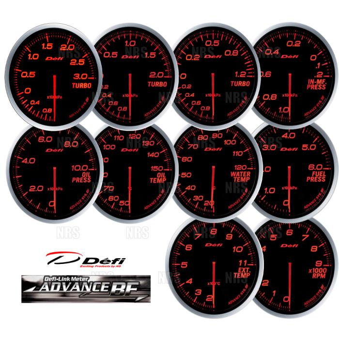 Defi デフィ アドバンスBF 60φ 4点セット ターボ計 300kPa ユニット 赤 激安通販 70%OFFアウトレット アンバーレッド DF14702-DF10202-DF10402-DF07703 油温計 油圧計