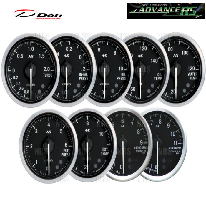 Defi デフィ アドバンスRS お買得 φ52 オイルテンプ DF13901 油温計 格安SALEスタート 50℃~150℃