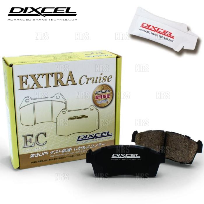 DIXCEL ディクセル EXTRA Cruise (前後セット) GS430 UZS190 05/8~12/1 (311532/315486-EC:エービーエムストア