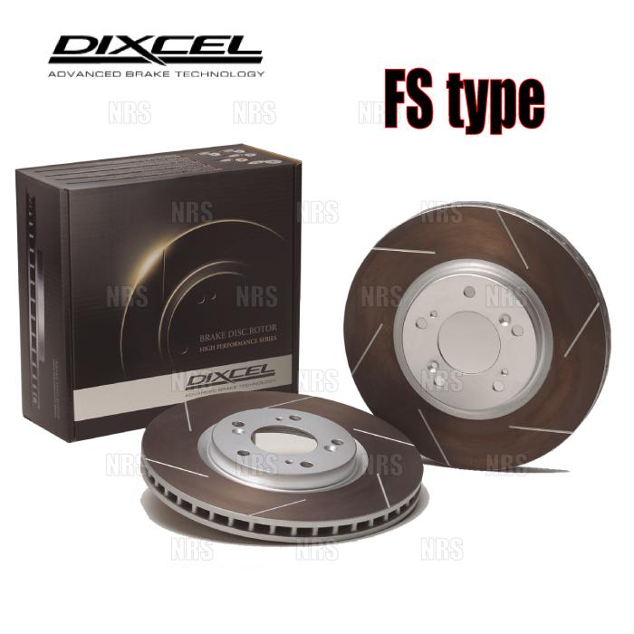 休日 DIXCEL ディクセル FS type 日本未発売 ローター リア 07 12~ USE20 IS 3159120-FS F