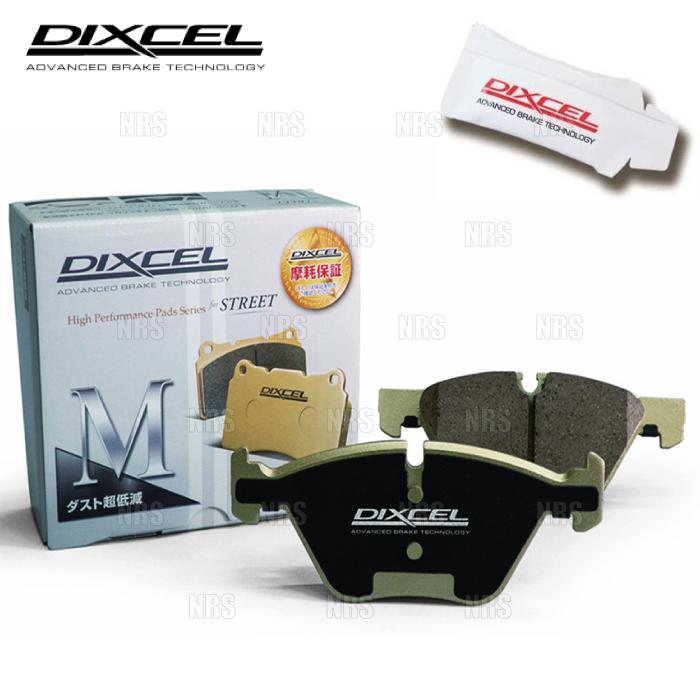 DIXCEL ディクセル スーパーセール M type ランキングTOP10 前後セット BMW X6 14 1218969 1254458-M 11~ F86 KT44