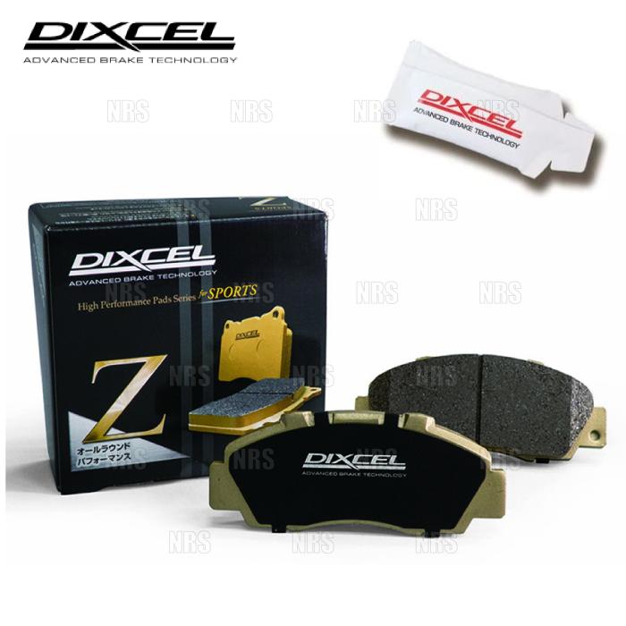感謝価格 DIXCEL ディクセル Z type 前後セット IS 期間限定の激安セール 07 12~ 315541-Z F 9911591 USE20