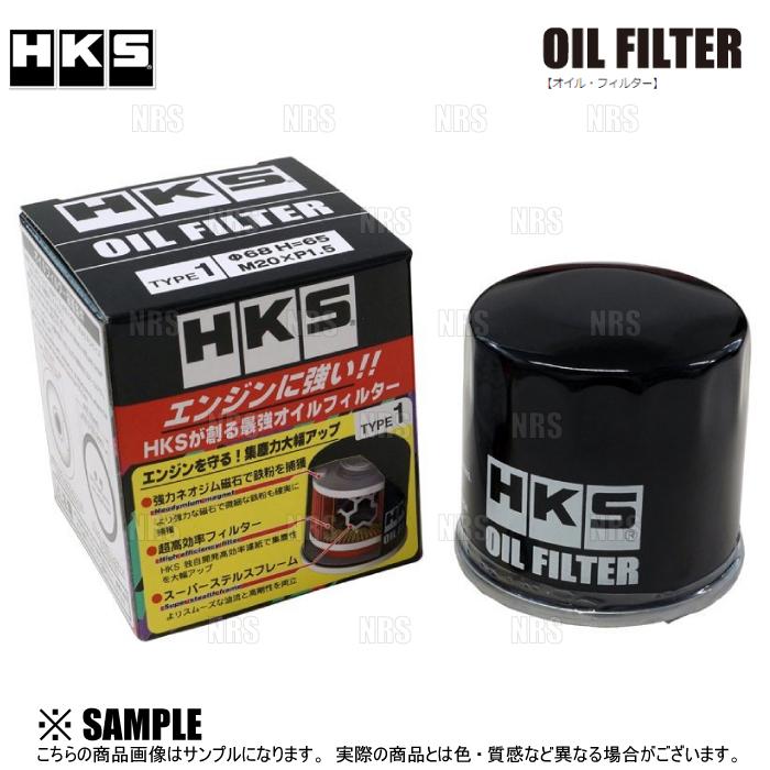 HKS エッチケーエス オイルフィルター 新作 人気 BRZ ZC6 12 3~ 52009-AK005 高品質 FA20 15208AA130