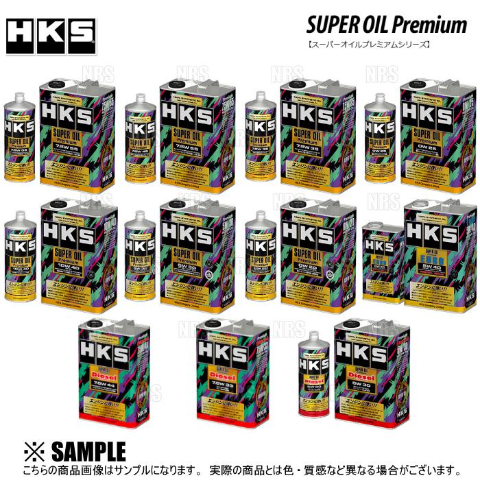 安い 激安 プチプラ 高品質 HKS 品質保証 エッチケーエス スーパーオイル プレミアム ディーゼル 52001-AK116 20L 相当 7.5W-33