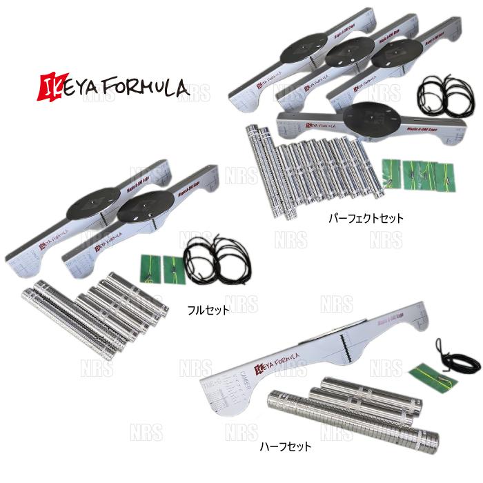 IKEYA FORMULA イケヤフォーミュラMAPLE A-ONE 予約販売品 GAGE STD メープルA-1ゲージ 5穴 4穴 PCD100 フルセット IFMPA1GF ストア 114.3