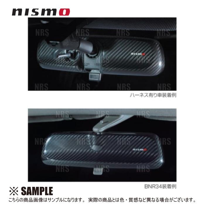 NISMO ニスモ カーボン ルームミラーカバー NOTE (ノート) E11/NE11/ZE11 (96325-RN011