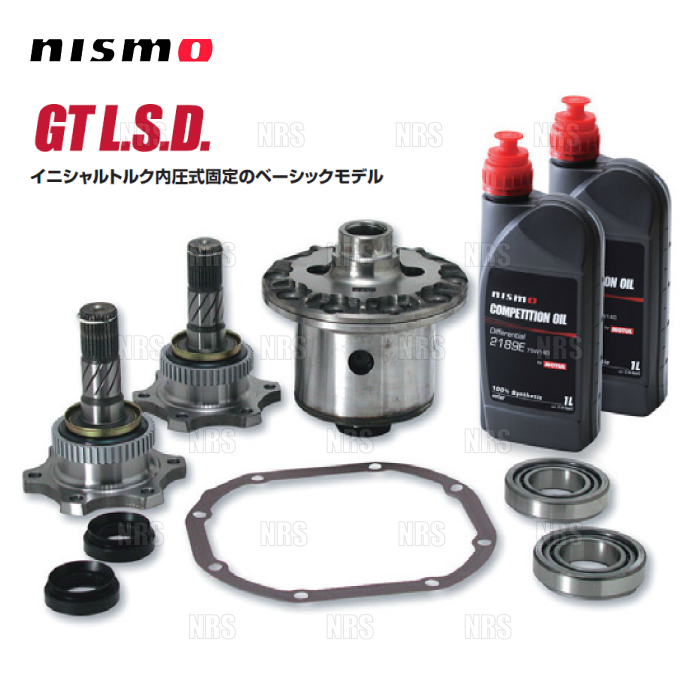 【代引可】 NISMO ニスモ GT RB20DET L.S.D. (2WAY/リア) ローレル ローレル C33 GT/HC33/HCC33 RB20DET (38420-RS020-B, イビグン:637f4c58 --- inglin-transporte.ch