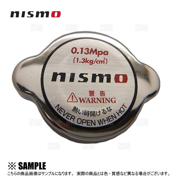 NISMO ニスモ レーシング ラジエターキャップ フェアレディZ Z33/HZ33 02/7~07/1 (21430-RS013