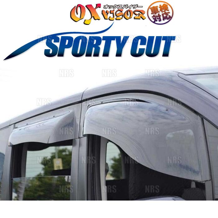 OXバイザー オックスバイザー SPORTY CUT スポーティーカット (前後セット) NV100 クリッパー DR17V (SP-104-OXR-418