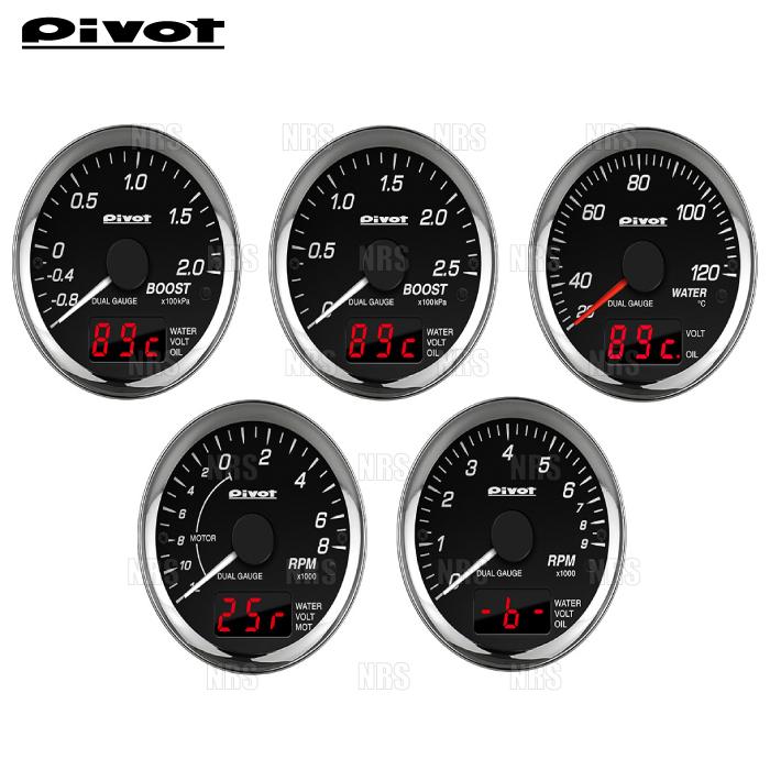 PIVOT ピボット DUAL GAUGE PRO デュアルゲージプロ (POWER DRIVE専用) ジムニー JB64W R06A H30/7~ (DPB-X2