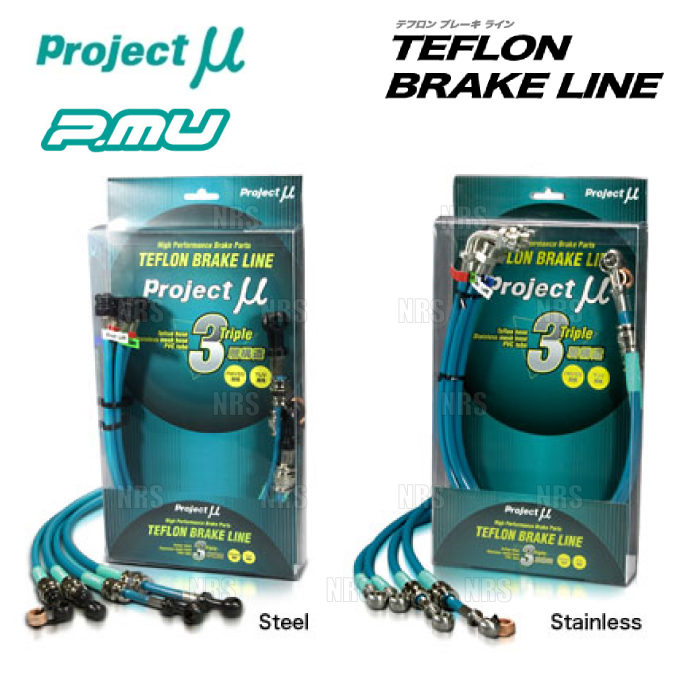 Project μ プロジェクトミュー テフロン ブレーキライン 即納最大半額 ステン BLT-031BG グリーン HDJ81V FZJ80G FJ80G NEW ARRIVAL ランドクルーザー