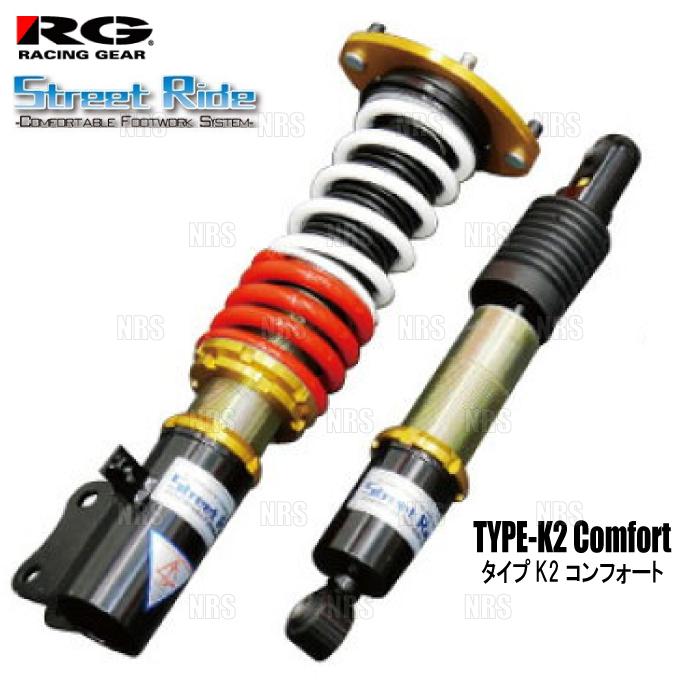大特価放出! RG Ride Street Ride ストリートライド RG TYPE-K2 モデル コンフォート TYPE-K2 (減衰力15段調整) アルトワークス CL11V/CM11V/CN21S/CP21S (SR-S408MC, 守口市:3a0473f7 --- aptapi.tarjetaferia.com.mx
