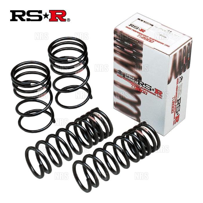 RS-R アールエスアール Ti2000 ダウンサス 前後セット アルト ラパン FF スーパーセール R06A 6~ 高級 H27 HE33S S220TD