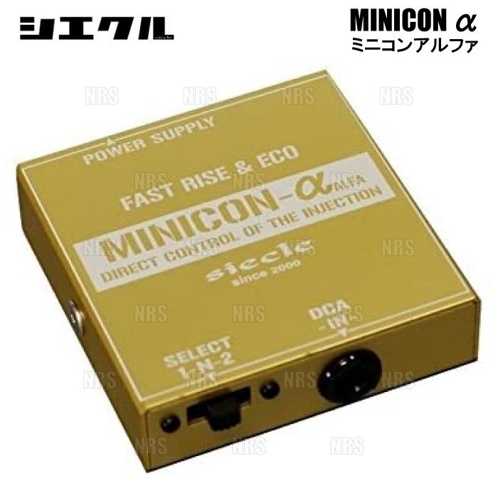 siecle シエクル MINICON α ミニコン アルファ キャスト LA250S/LA260S KF 15/9~ (ALFA-53AR