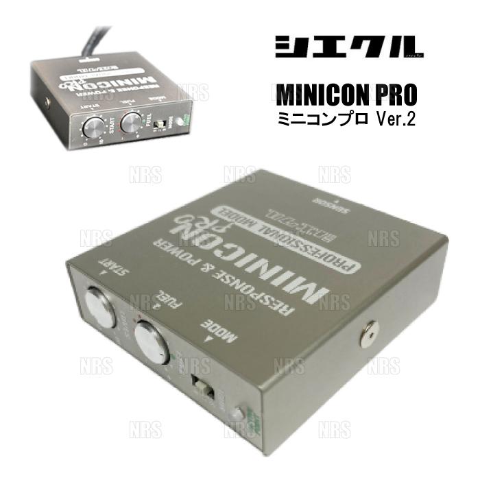 siecle シエクル MINICON pro ミニコン プロ ver.2 ハイゼット トラック S500P/S510P KF 14/9~ (MCP-P08S