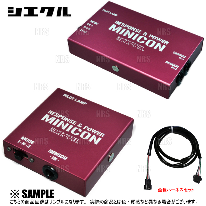 siecle シエクル MINICON ミニコン 延長ハーネス セット X-Bee 18 MC-S14A MN71S クロスビー ご注文で当日配送 3~ DCMX-E20 即納送料無料! K10C