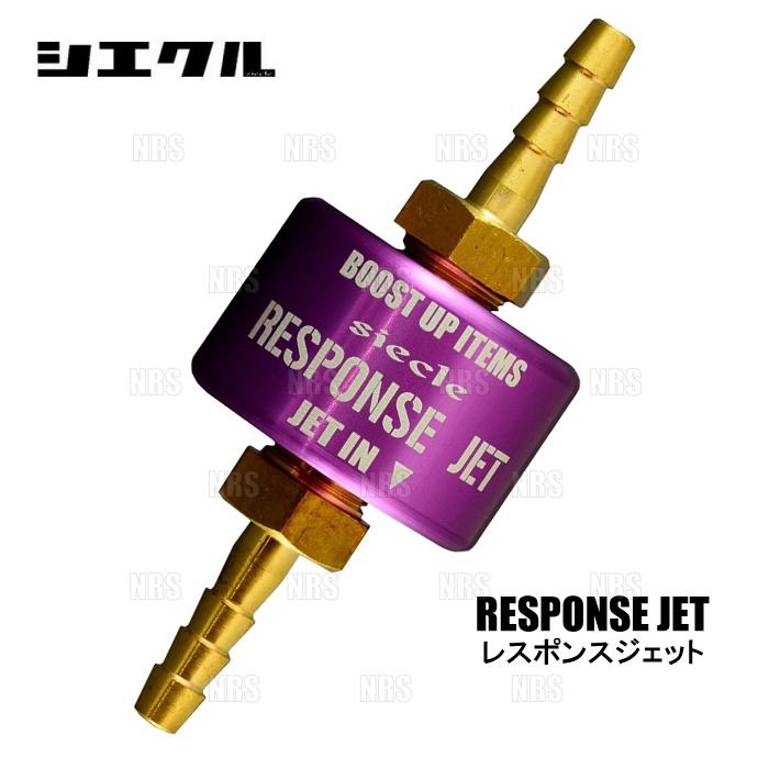 siecle シエクル 全商品オープニング価格 レスポンスジェット ジムニー JB23W 海外輸入 K6A 10~ RJ40-1620 04