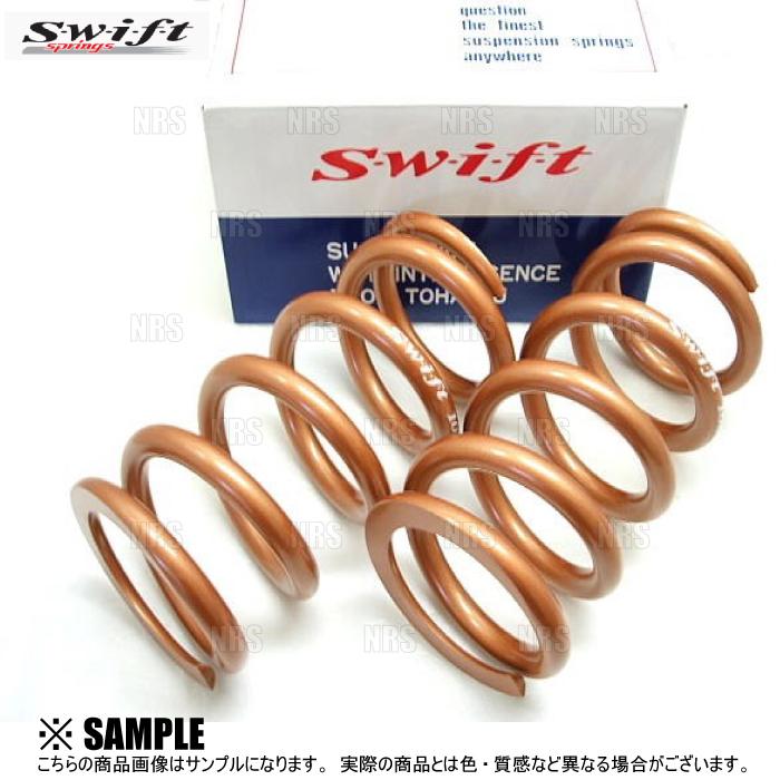 Swift スイフト 直巻きスプリング ID65φ 32kg Z65-127-320 2本セット 当店一番人気 送料無料 激安 お買い得 キ゛フト 5インチ 127mm