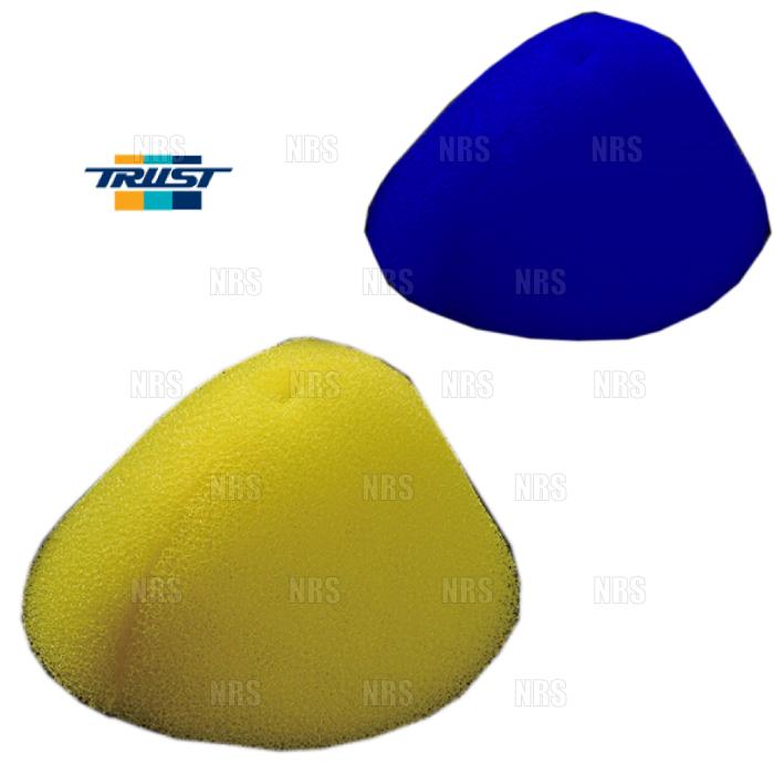 TRUST トラスト AIRINX B-type 交換フィルター Mサイズ ブルー (12500016