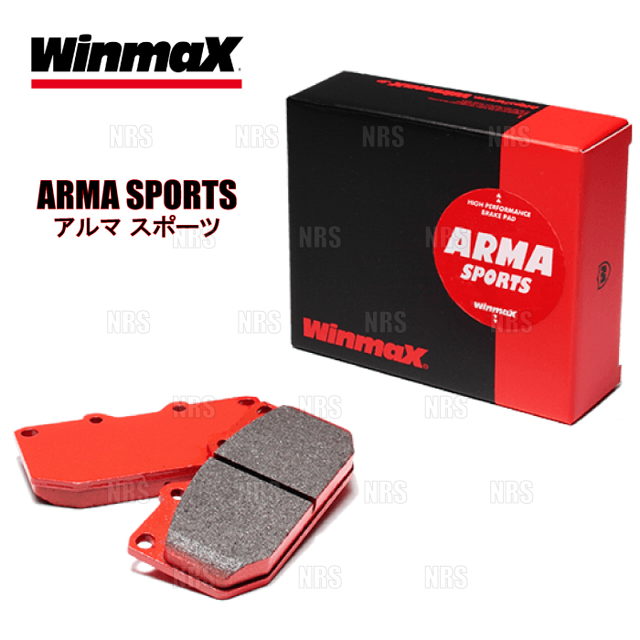 Winmax ウインマックス ARMA スポーツ APS (リアシュー) バサラ U30/JVU30/JVNU30/JHU30 99/11~03/6 (S1193-APS:エービーエムストア
