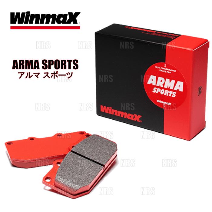 Winmax セール特別価格 ウインマックス 超人気 専門店 ARMA スポーツ AP2 前後セット スイフトスポーツ 653 05 9 9~10 ZC31S 273-AP2