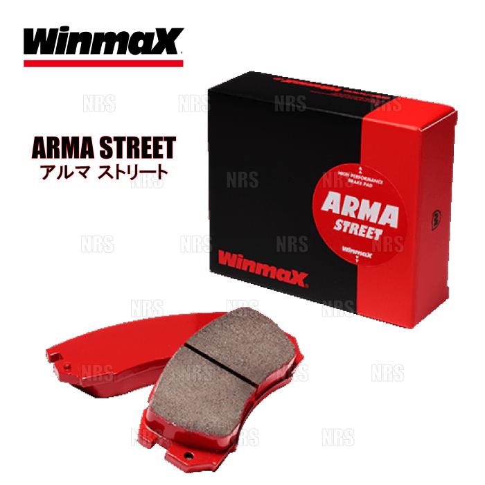 Winmax ウインマックス ARMA ストリート AT3 前後セット 1611 GXPA16 20 1613-AT3 GRヤリス 9~ 定番から日本未入荷 期間限定送料無料
