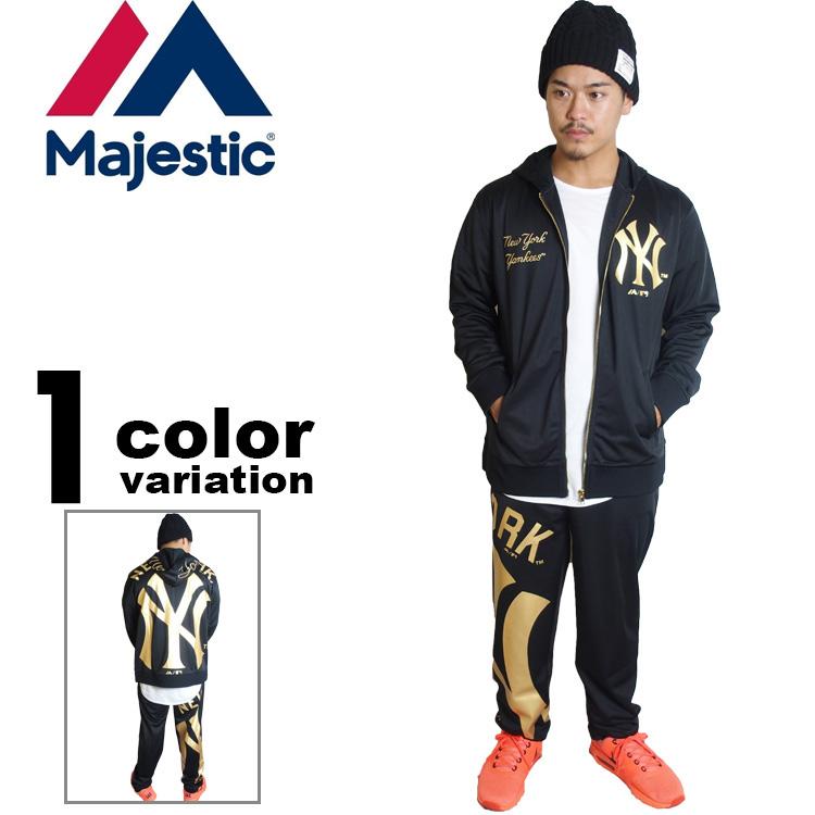 Majestic Athletic マジェスティック セットアップ フードジャージ NEWYORK YANKEES (2色) [MM06MM11NYK8413] 【majestic セットアップ ジャージ ヤンキース スポーツ ストリート 大きいサイズ】