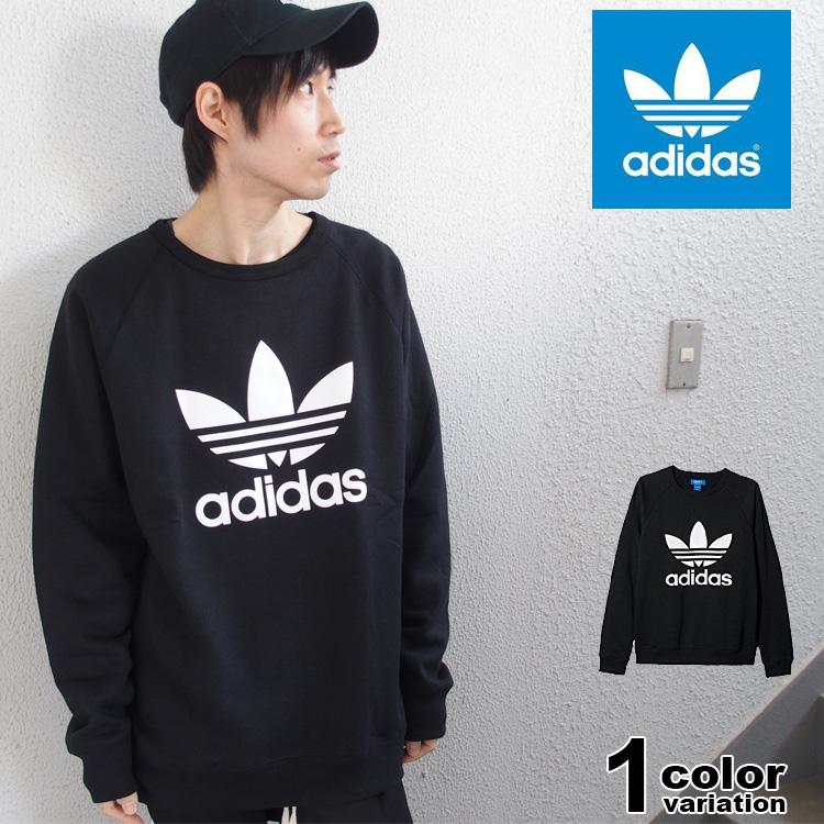 adidas Originals アディダス オリジナルス スウェット トレーナー Trefoil Sweatshirt メンズ レディース [AY7791] 【あす楽対応】