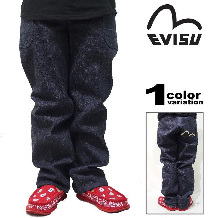 48e892910d03 abot  EVISU JEANS (evisu) Navy pants and EVISU x WAREHOUSE  MATTHEW ...