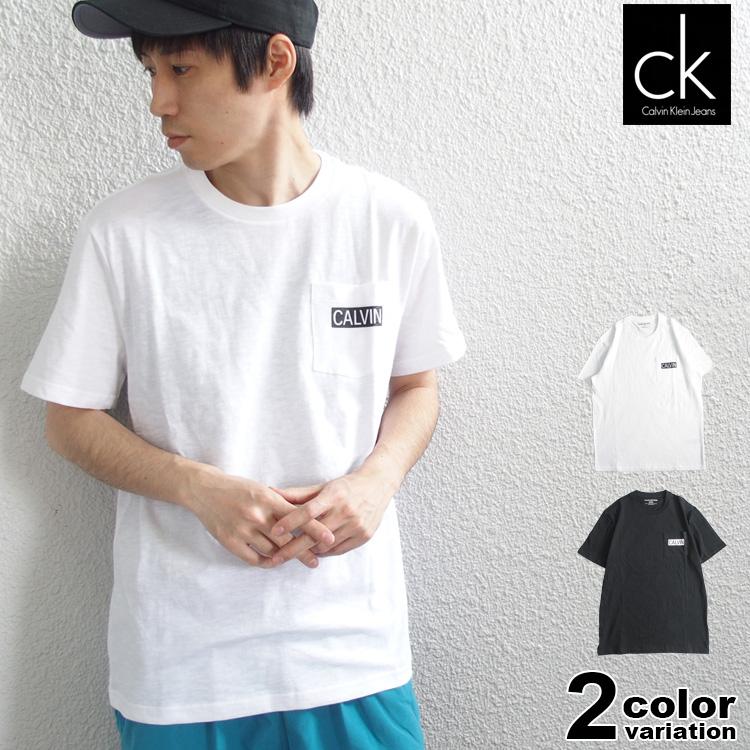 Calvin Klein Jeans カルバンクライン ジーンズ Tシャツ ポケット付 メンズ (calvin klein tシャツ ポケt トップス 41L7623) 【あす楽対応】