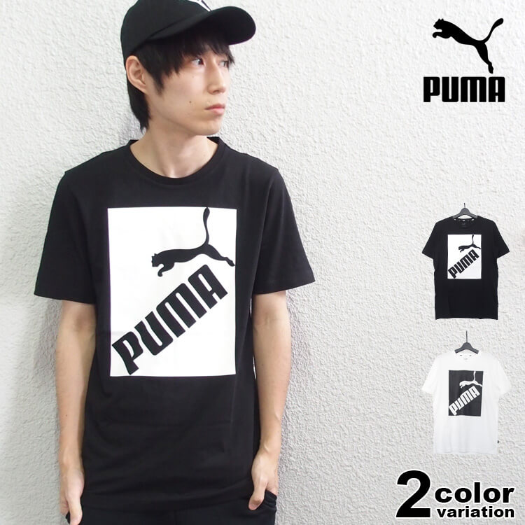 puma tシャツ プーマ Tシャツ 半袖 トップス 100%品質保証! メンズ ボックスロゴ PUMA スポーツ 新作 大きいサイズ ホワイト 581386 LOGO 2020年 あす楽対応 メール便対応 ブラック BIG メイルオーダー