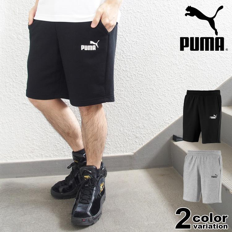Puma Ess Sweat Bermudas 10