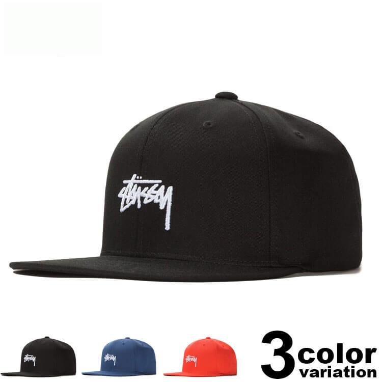 ステューシー STUSSY キャップ スナップバック キャップ メンズ レディース SU19 Stock Cap (stussy cap 131895 スナップバックキャップ ストゥーシー スチューシー ) 【あす楽対応】
