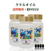 約60日分 オメガ3 南極オキアミ クリルオイル リン脂質 DHA EPA 純正オメガ3 サプリメント サプリ 安心安全 ヨーロッパ産 高品質 油 ダイエット 健康 血管 アスタキサンチン アヴオヴォ