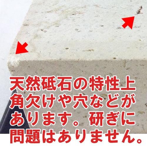 Natural Sharpening stone [IGARASHI I-2]