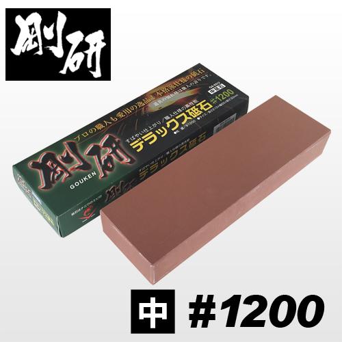 [GOUKEN] sharpening stone 【Deluxe】 medium grid #1200 QA-0312 NANIWA