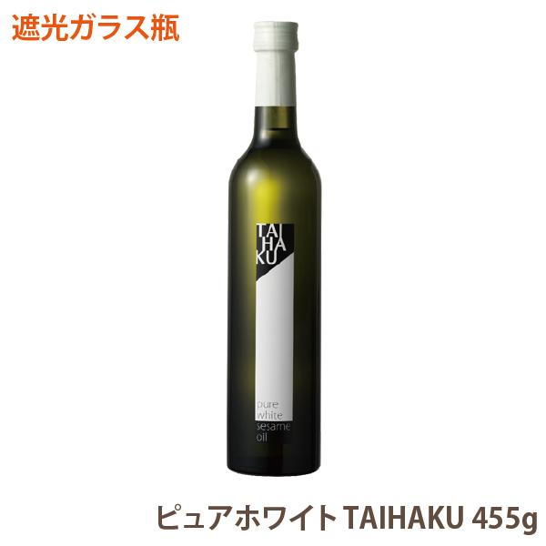 PU-Wピュアホワイト TAIHAKU専用ポアラー(注ぎ口)付き調味料 油 ごま油 オイルオリーブオイルの代わりに胡麻油 工場直送