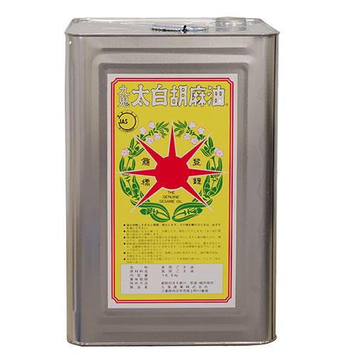 【送料無料】九鬼産業 太白胡麻油 16.5kg(一斗缶)