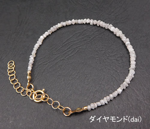 ホワイトダイヤモンドシナジーブレス 宝石質エメラルド/ツァボライト/タンザナイトタイプ B1dai001
